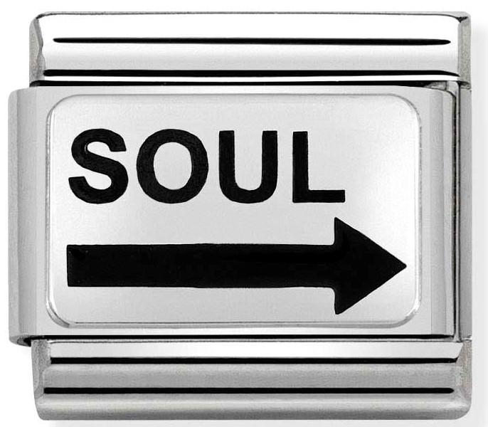 Nomination Link SOUL Arrow (Soul Mates)
